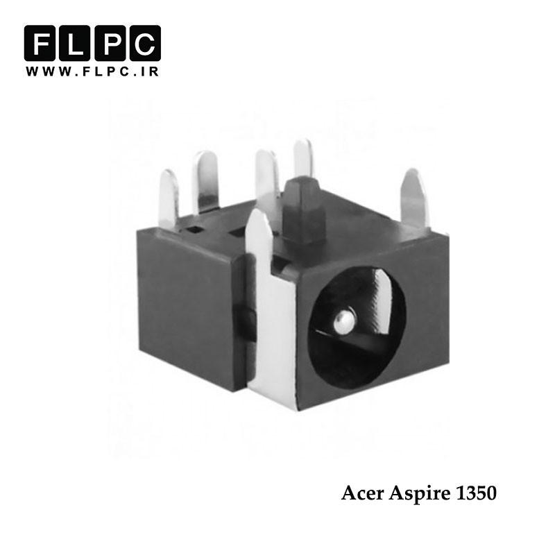جک برق لپ تاپ ایسر Acer Laptop DC Jack Aspire 1350 FL016