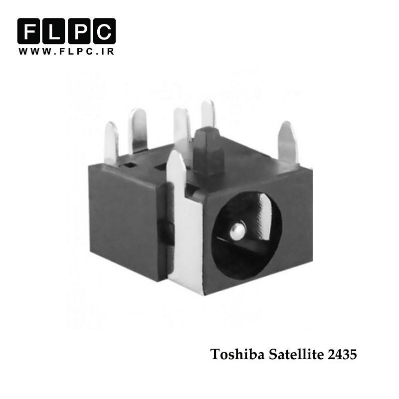 جک برق لپ تاپ توشیبا Toshiba Laptop DC Jack Satellite 2435 FL016