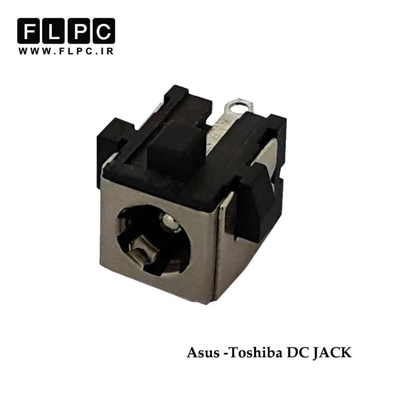 جک برق لپ تاپ ایسوس-توشیبا کابلی ASUS-Toshiba Laptop DC Jack FS159