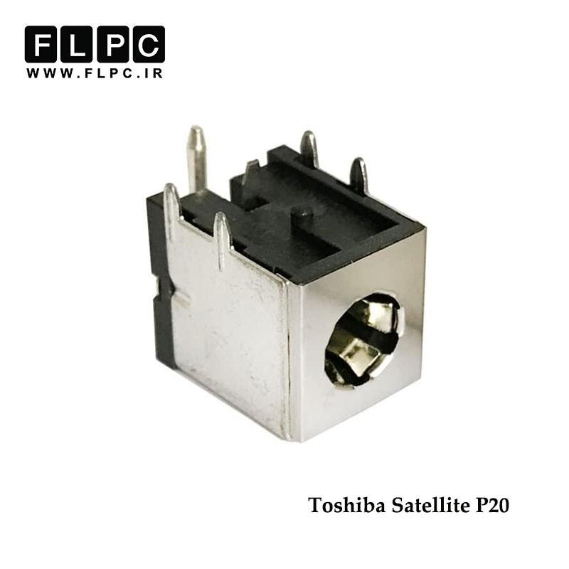 جک برق لپ تاپ توشیبا روی برد Toshiba Laptop DC Jack Satellite P20 FL009
