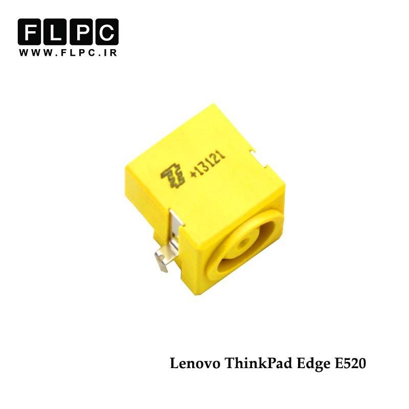 جک برق لپ تاپ لنوو هفت پایه Lenovo Laptop DC Jack Thinkpad E520 FL150