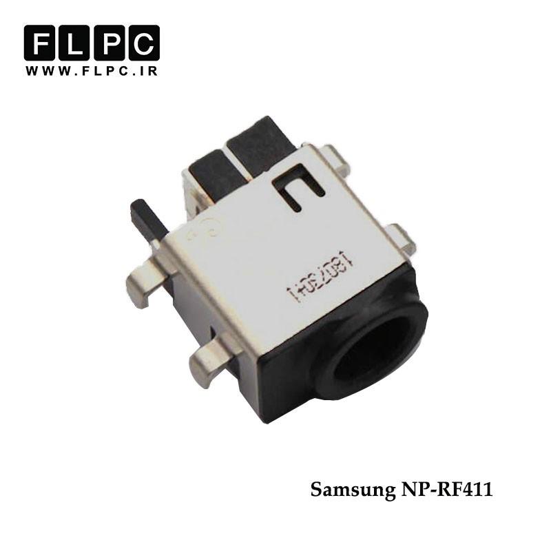 جک برق لپ تاپ سامسونگ لای برد 7پایه از وسط Samsung Laptop DC Jack NP-RF411 FL233