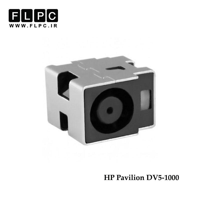 جک برق لپ تاپ اچ پی سر دلی چراغ دار کابلی HP Laptop DC Jack Dell Plug DV5-1000 FL056