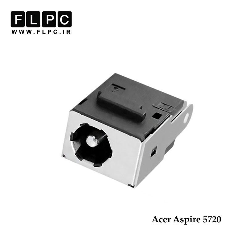 جک برق لپ تاپ ایسر کابلی Acer Laptop DC Jack Aspire 5720 FL173