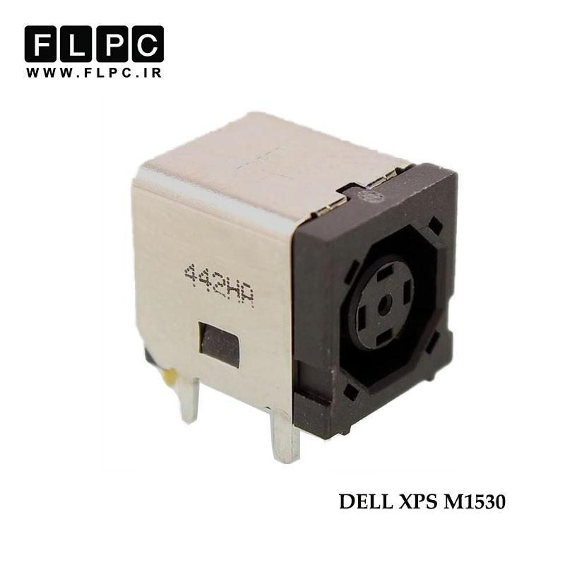 جک برق لپ تاپ دل روی برد 8 ضلعی Dell DC Jack Laptop XPS M1530 On PCB FS030.1A