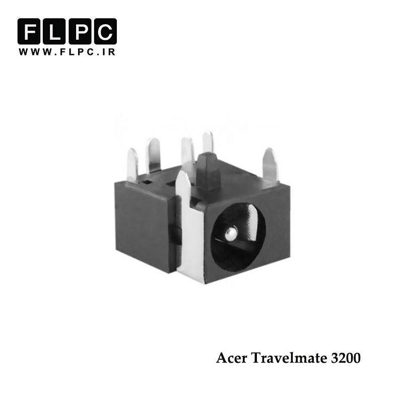 جک برق لپ تاپ ایسر روی برد 6پایه از وسط Acer Laptop DC Jack Onboard Travelmate 3200 FL014