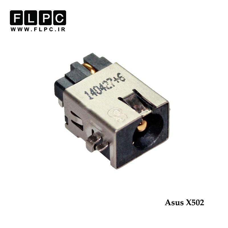 جک برق لپ تاپ ایسوس Asus Laptop DC Jack X502 FL500