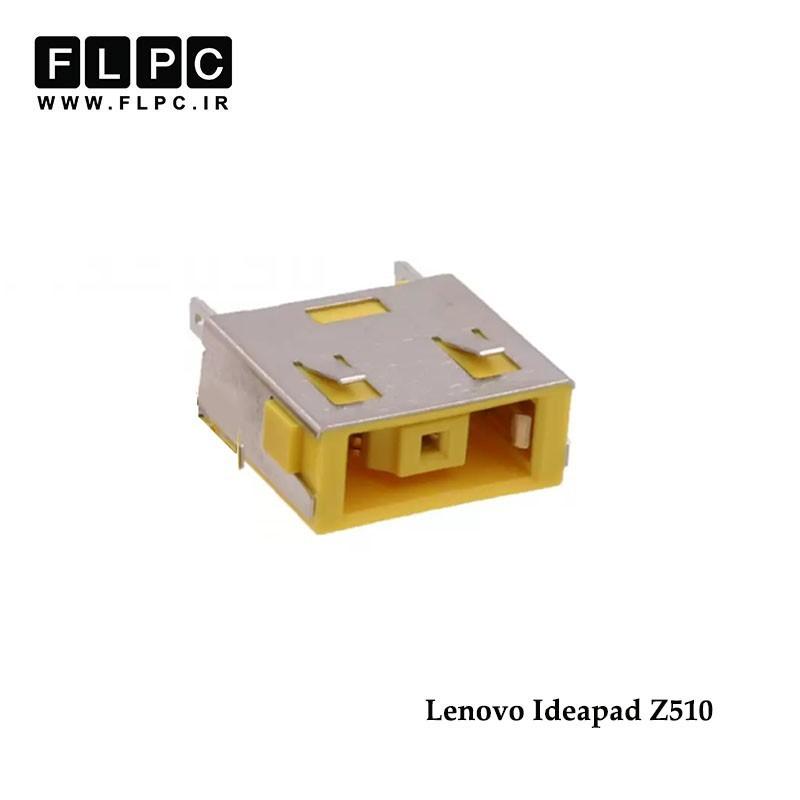 جک برق لپ تاپ لنوو کابلی Lenovo Laptop DC Jack Ideapad Z510 FL481