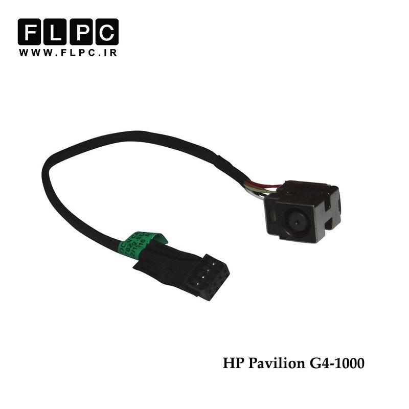 جک برق لپ تاپ اچ پی با کابل HP Laptop DC Jack Cable Pavilion G4-1000