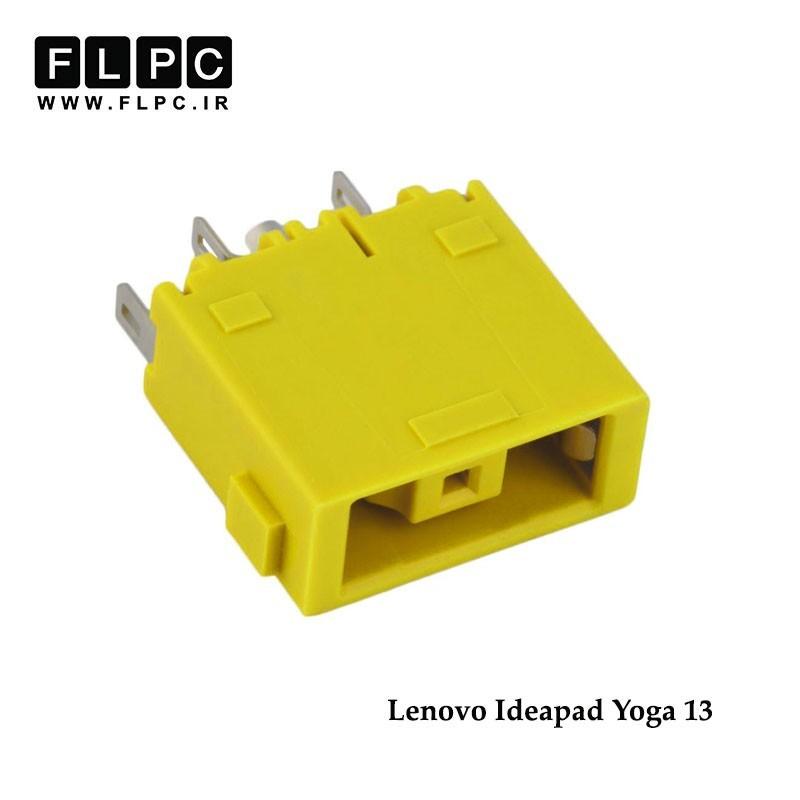 جک برق لپ تاپ لنوو کابلی Lenovo Laptop DC Jack IdeaPad Yoga13 FL483