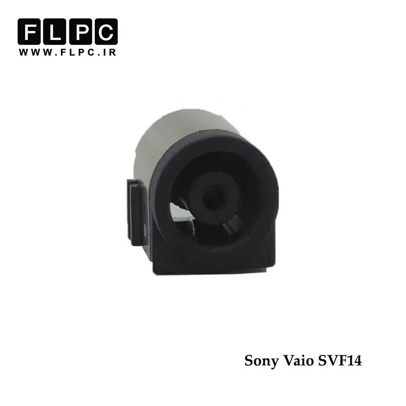 جک برق لپ تاپ سونی Sony DC Jack Laptop Vaio SVF14 FL508