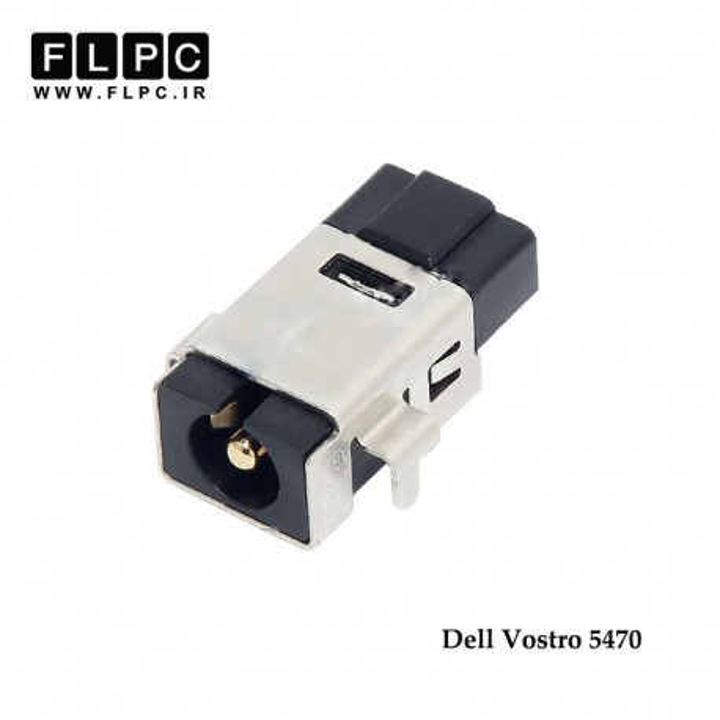 جک برق لپ تاپ دل Dell DC Jack Laptop Vostro 5470 FS305