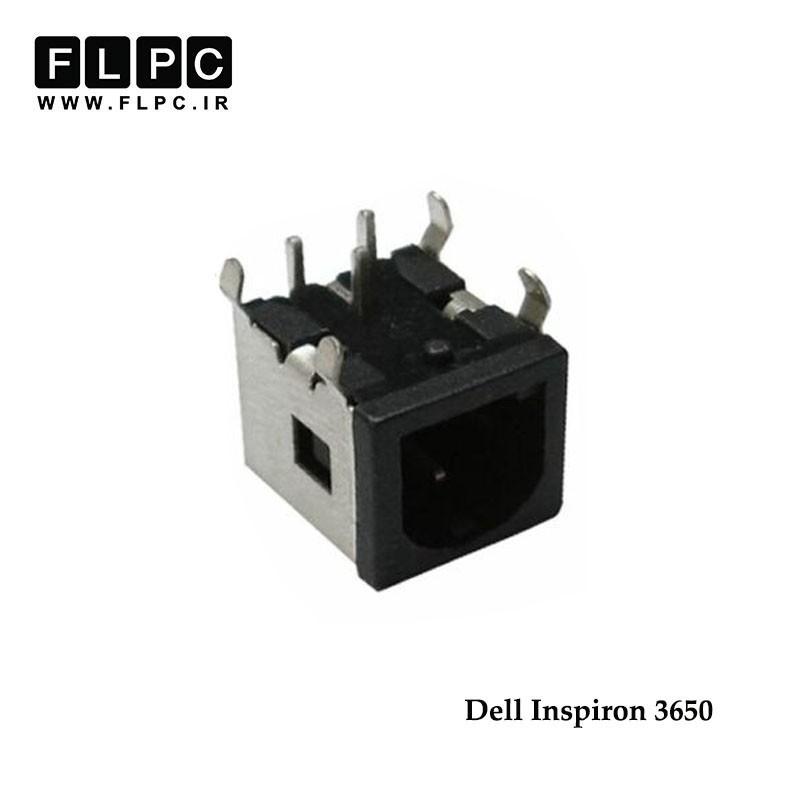 جک برق لپ تاپ دل قدیمی Dell DC Jack Laptop Inspiron 3650 FL031