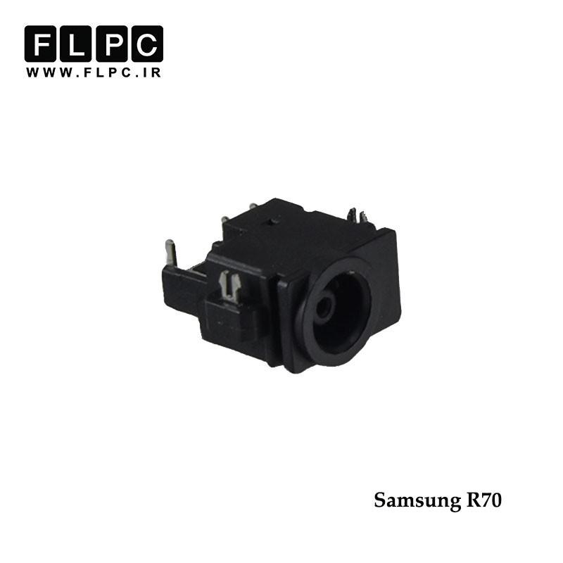 جک برق لپ تاپ سامسونگ Samsung Laptop DC Jack R70 FL041