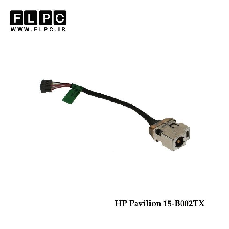 جک برق لپ تاپ اچ پی با کابل HP DC Power Jack Pavilion 15-B002TX FL212