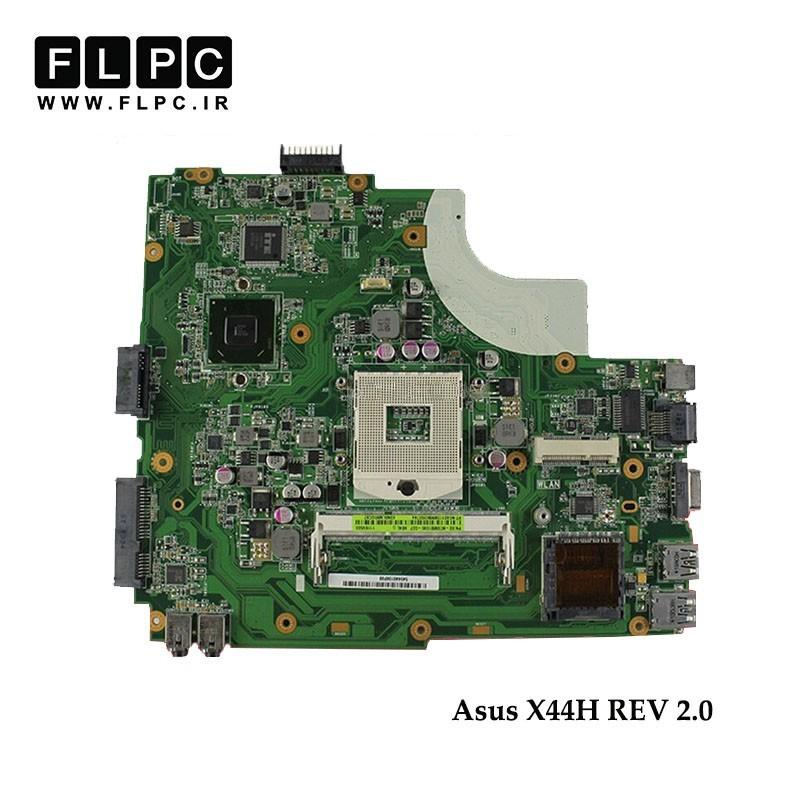 مادربورد لپ تاپ ایسوس Asus Laptop Motherboard X44H Rev2.0