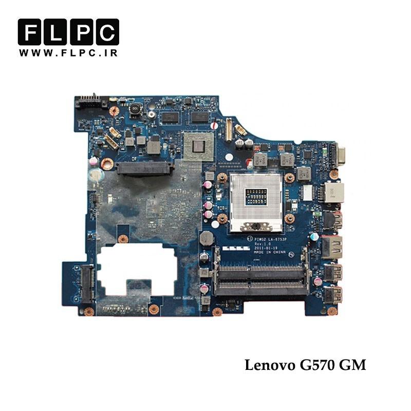 مادربورد لپ تاپ لنوو Lenovo Laptop Motherboard G570 GM