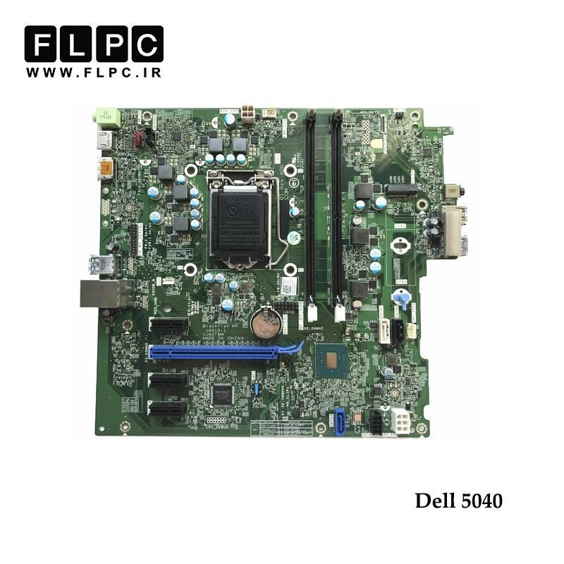 مادربورد لپ تاپ دل Dell Laptop Motherboard 5040