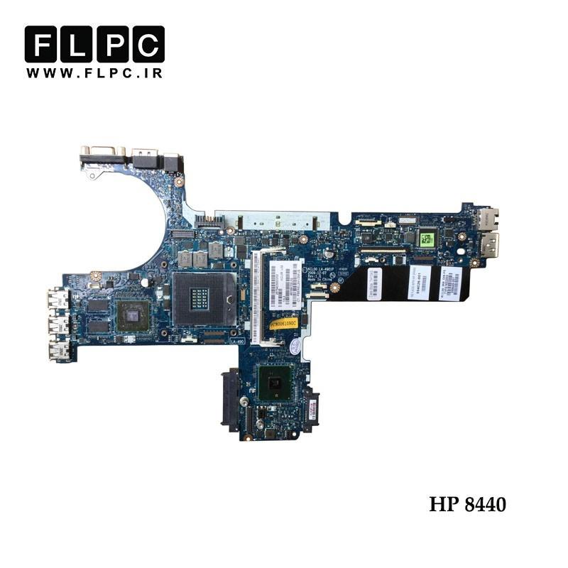 مادربورد لپ تاپ اچ پی HP Laptop Motherboard 8440 GM