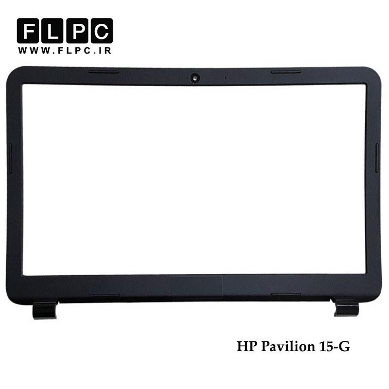قاب جلو ال سی دی لپ تاپ اچ پی HP Pavilion 15-G Laptop Screen Bezel _Cover B