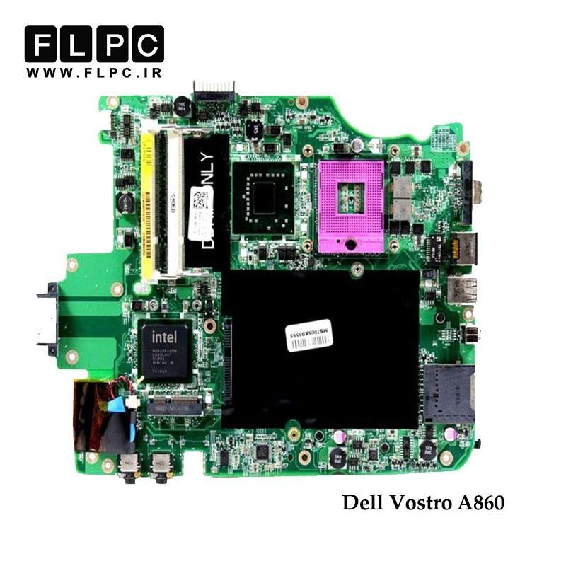 مادربورد لپ تاپ دل Dell Laptop Motherboard Vostro A860