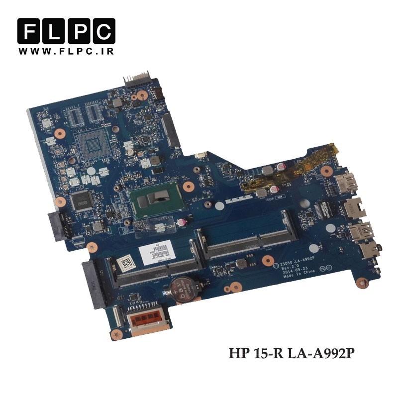 مادربورد لپ تاپ اچ پی HP Laptop Motherboard 15-R La-a992p ci3 4th gen