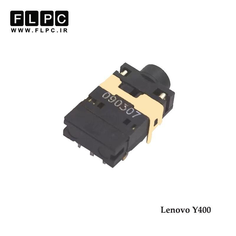 جک هدفون لپ تاپ لنوو Lenovo Headphone Jack Y400 FS227