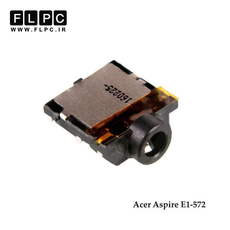 جک هدفون Acer Headphone Jack Aspire E1-572 FS431