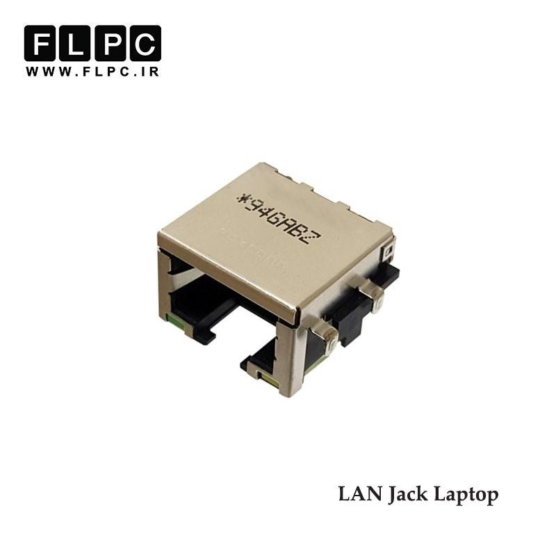 جک شبکه لپ تاپ Laptop LAN Jack LJ-047