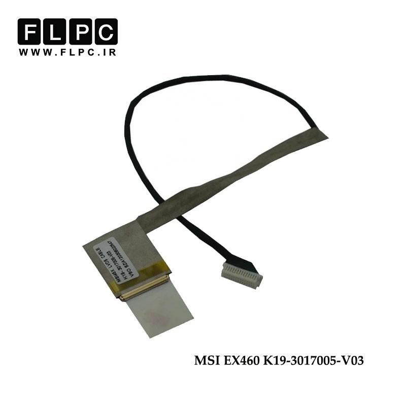 فلت تصویر لپ تاپ ام اس آی MSI EX460 Laptop Screen Cable _K19-3017005-V03