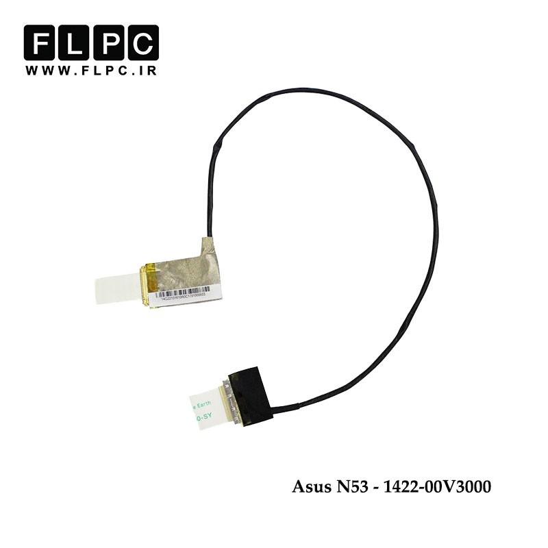 کابل فلت لپ تاپ ایسوس Asus LVDS cable N53