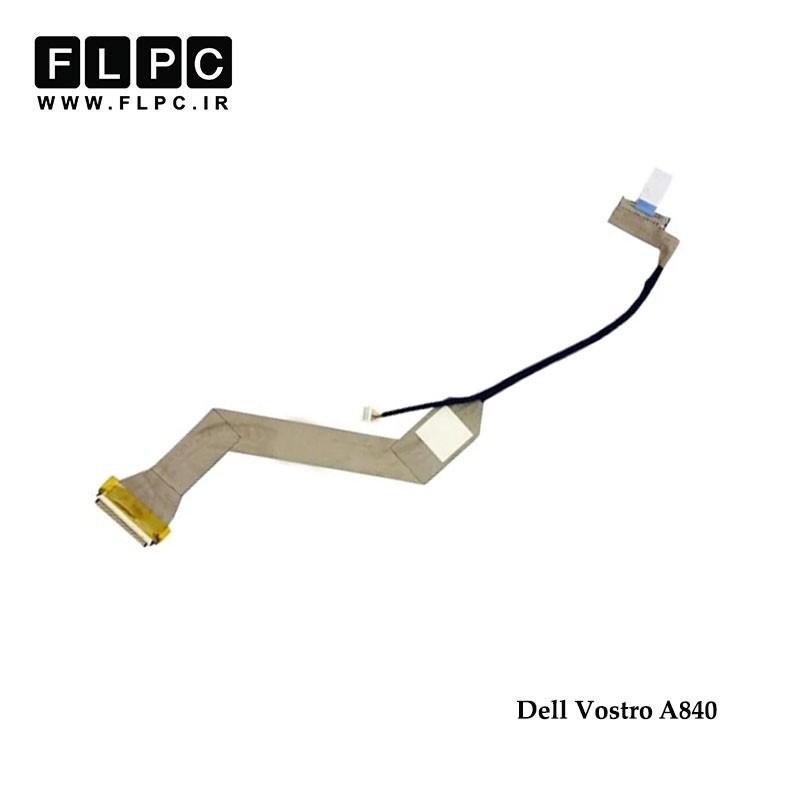 کابل فلت لپ تاپ دل Dell laptop LVDS Vostro A840-0J986H