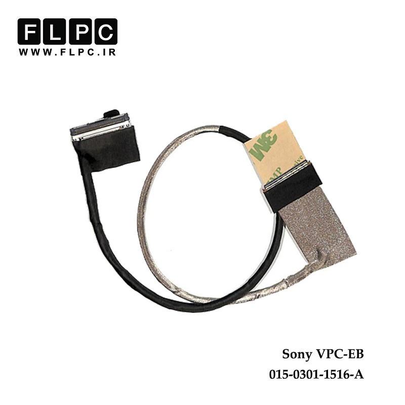 فلت تصویر لپ تاپ سونی Sony VPC-EB Laptop Screen Cable _M970_015-0301-1516-A-LED فشاری