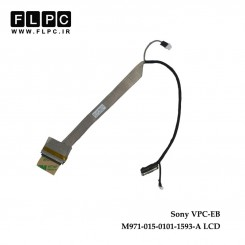 کابل فلت لپ تاپ سونی Sony Laptop LVDS Cable VPC-EB LCD 40pin
