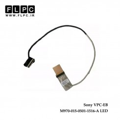 کابل فلت لپ تاپ سونی Sony Laptop LVDS Cable VPC-EB LED 40pin