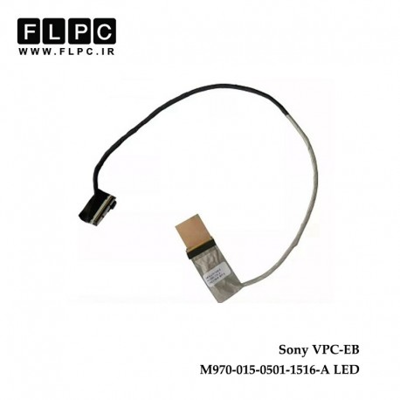 فلت تصویر لپ تاپ سونی Sony VPC-EB Laptop Screen Cable _M970_015-0501-1516-A-LED