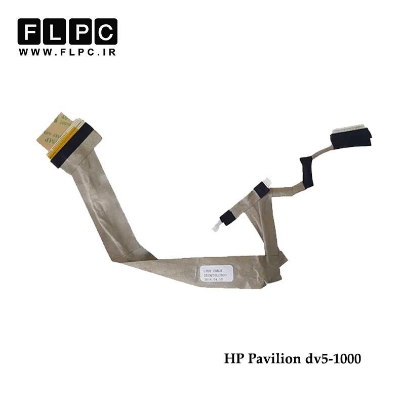 کابل فلت لپ تاپ اچ پی HP Laptop LVDS cable Pavilion dv5-1000