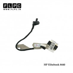 کابل فلت لپ تاپ اچ پی HP Laptop LVDS cable Elitebook 8440 DC02C000U10 فشاری