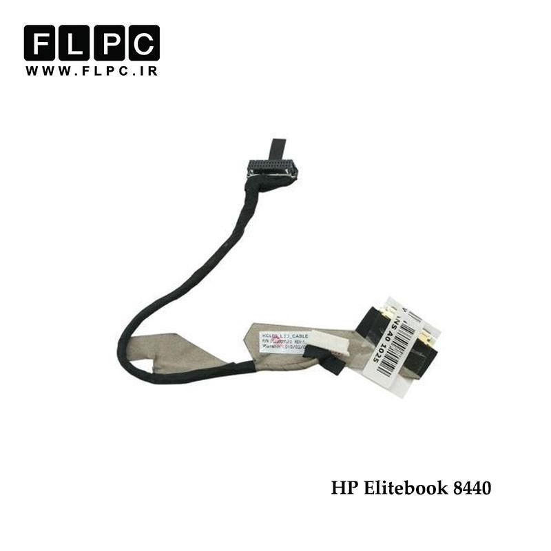 کابل فلت لپ تاپ اچ پی HP Laptop LVDS cable Elitebook 8440 DC02C000U10 فشاری