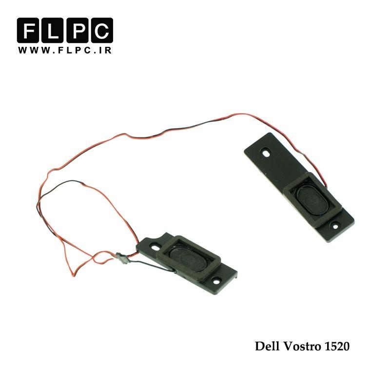 اسپیکر لپ تاپ دل 1520// Dell Laptop Speaker Vostro 1520