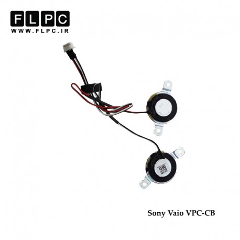 اسپیکر لپ تاپ سونی Sony Vaio VPC-CB Laptop Speaker سوکت درشت