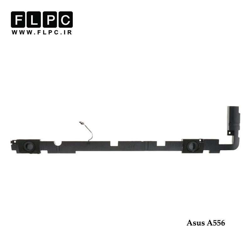اسپیکر لپ تاپ ایسوس Asus Speaker Laptop A556 // A556