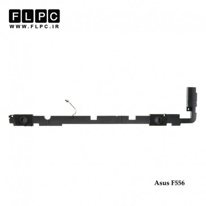 اسپیکر لپ تاپ ایسوس Asus Speaker Laptop F556 // F556