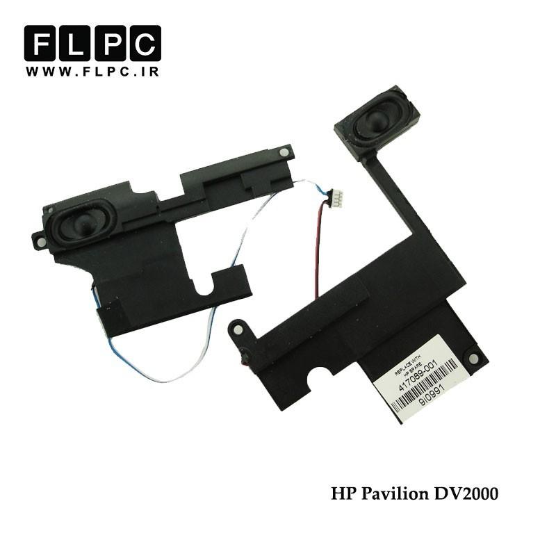 اسپیکر لپ تاپ اچ پی HP Laptop Speakers Pavilion DV2000//DV2000