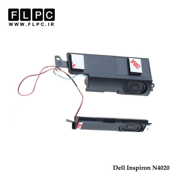 اسپیکر لپ تاپ دل Dell laptop Speakers Inspiron N4020