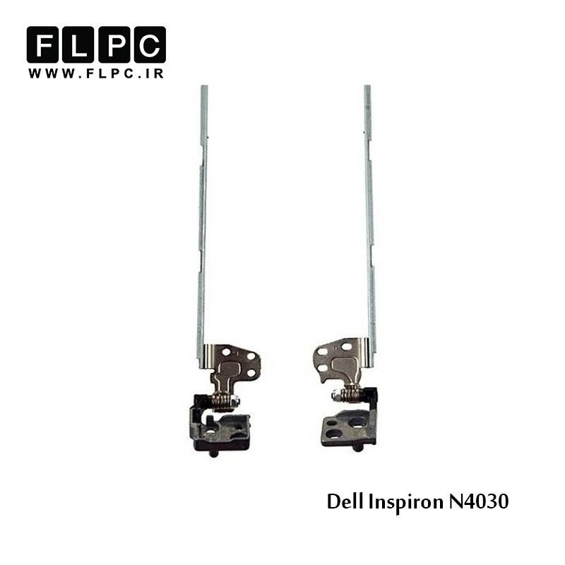 لولا لپ تاپ دل Dell Laptop Hinges Inspiron N4030