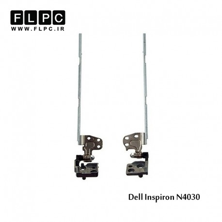 لولا لپ تاپ دل Dell Laptop Hinges Inspiron N4030