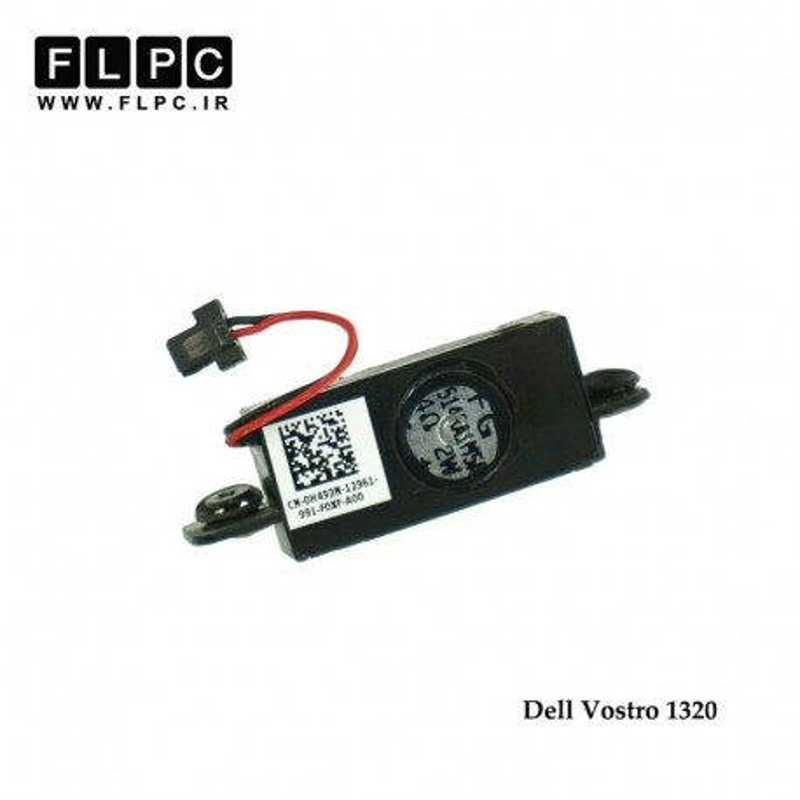 اسپیکر لپ تاپ دل1320// Dell Laptop Speaker Vostro 1320