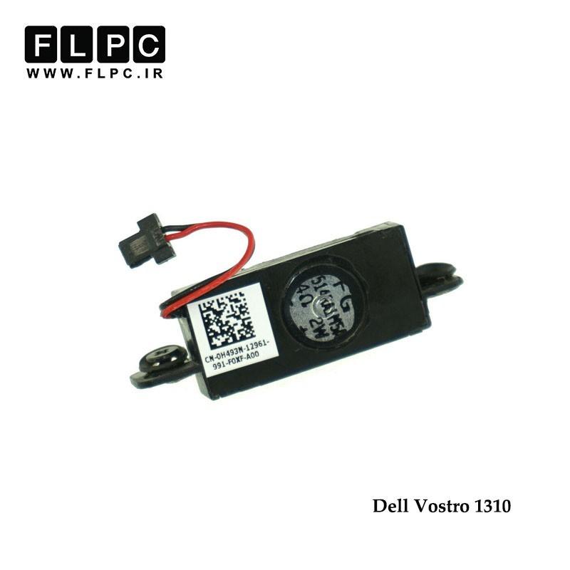 اسپیکر لپ تاپ دل1310// Dell Laptop Speaker Vostro 1310