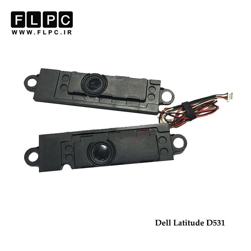 اسپیکر لپ تاپ دل Dell Laptop Speaker Latitude D531 // D531